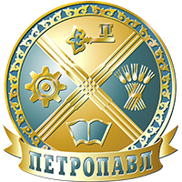 Сайт государственного языка города Петропавловска